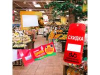 Стоппер — заказать изготовление стопперов | Киев, Харьков, Одесса, Днепр | Цена