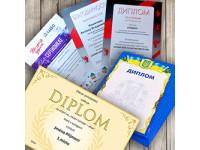 Изготовление наградных дипломов