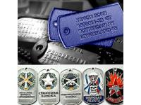 Изготовление армейских жетонов