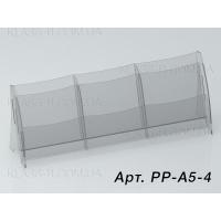 Холдер под буклеты А5 формата на 6 карманов «ЭКОНОМ»