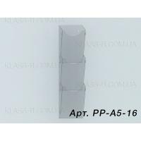 Навесной карман для полиграфии А5 формата