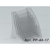 Настольная подставка на 4 кармана А5 «ЭКОНОМ»