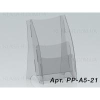 Настольная буклетница А5 формата на 2 кармана