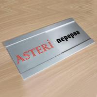 Табличка на двери кабинета алюминиевая для сменной информации, 210х62 (31+31) мм