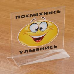 Наcтольная табличка с прозрачного акрила 100х180 мм