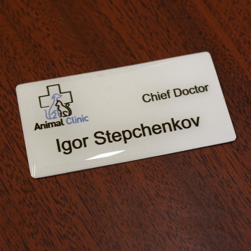 Заказать бейджи металлические с объемным покрытием в Украине.